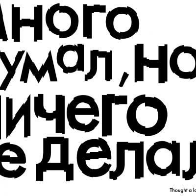 Moje motto